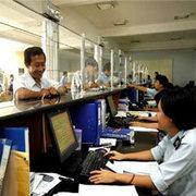India's Best Money Making Program