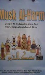 Musk Al-Harm Perfumers,         Cell,   03112001470,